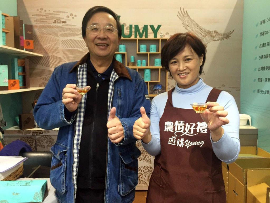 台灣茶業發展的活字典的邱垂豐-博士