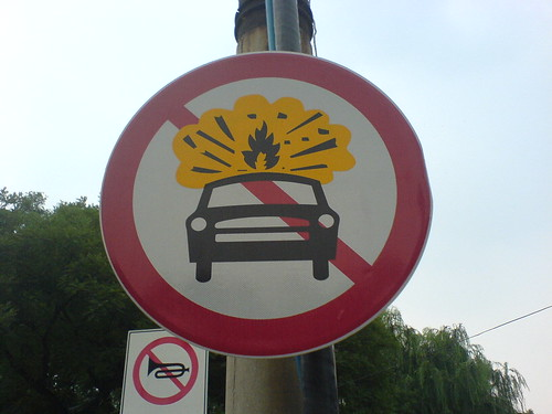 No car explosions please. | by LookyLuc
