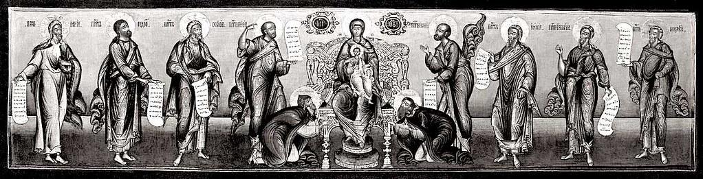 Ветхозаветные пророки