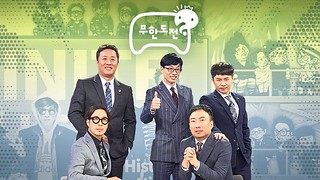 Infinite Challenge Special 3