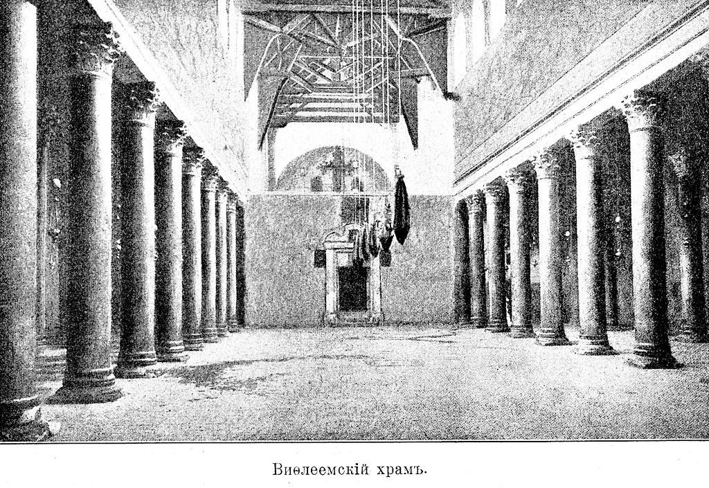 Изображение 91: Вифлеемский храм.