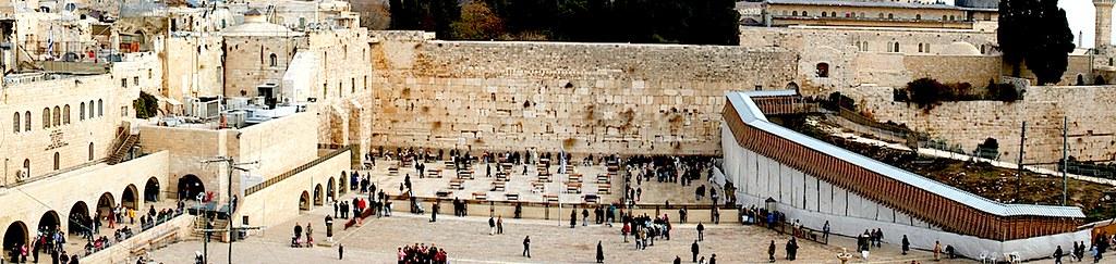 Стена Плача у Храмовой горы.