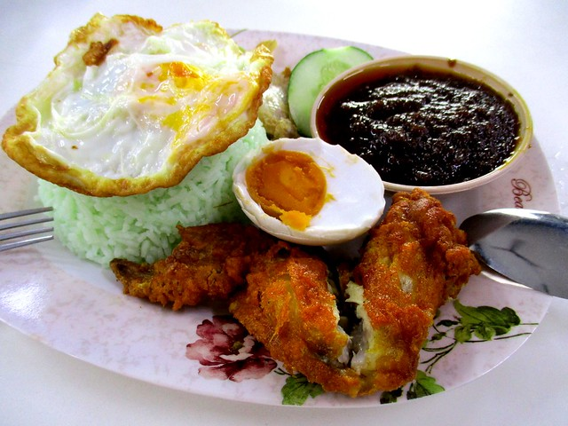 Hock Kee Corner nasi lemak special with salted egg added