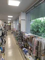 旧松坂屋ストア 恵比寿ピーコック