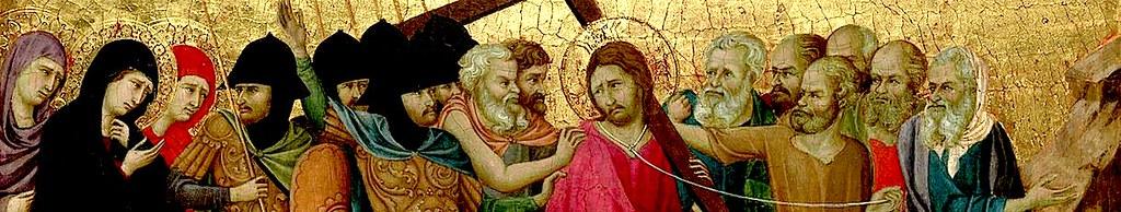 Скорбный путь Иисуса Христа.