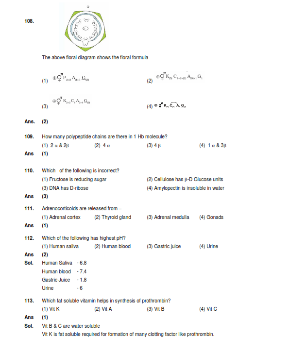 AIIMS 2018 Question Papers with Solutions (Published)   Get Here