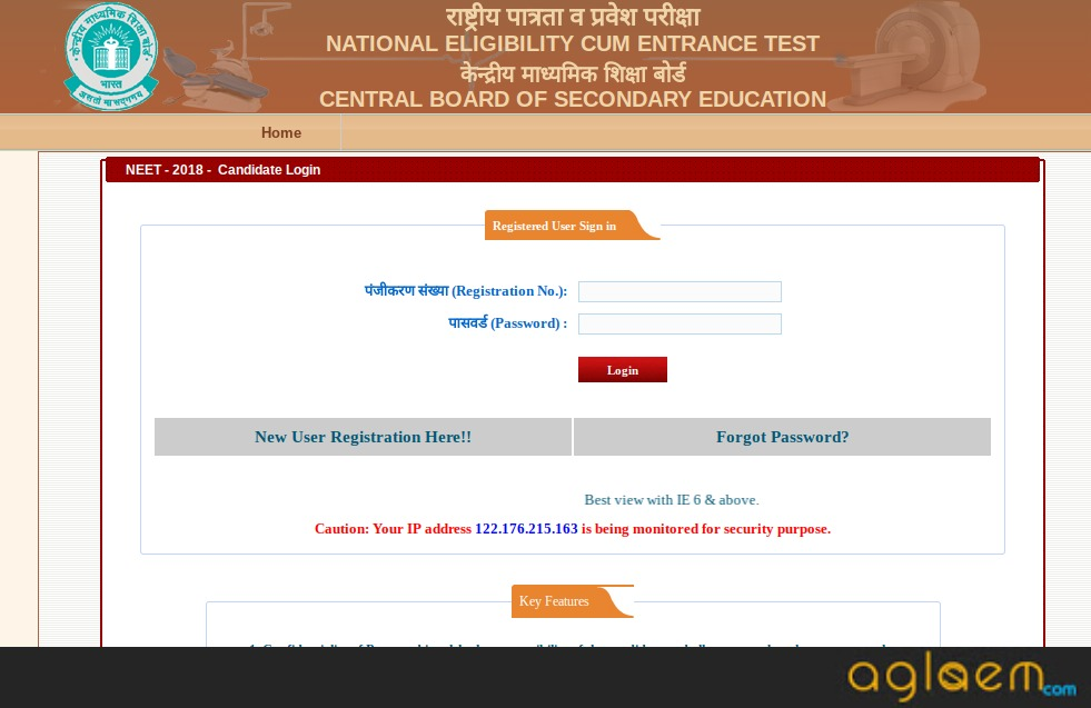 NEET 2018 Admit Card: Likely to be released today; Know how to download
