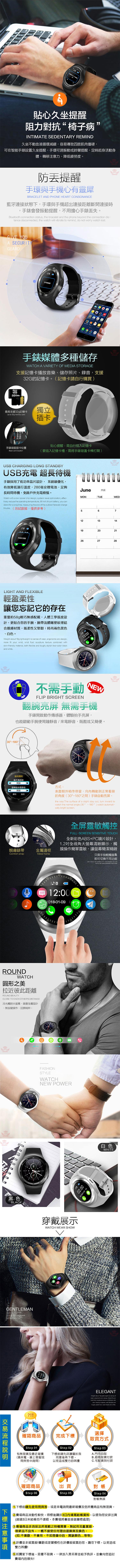 W9 藍芽智慧手錶☆手機批發網☆OLED顯示《IOS、安卓版》不鏽鋼手錶,觸控手環,支援LINE、FB,可通話,繁體