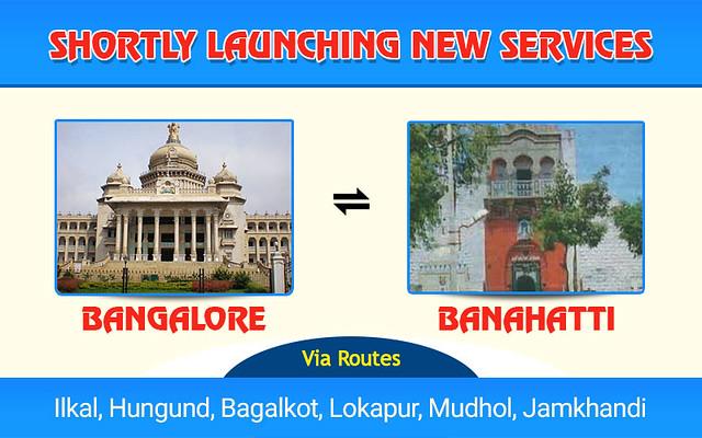 Nagashree Travels-Responsive PopUp  Banner