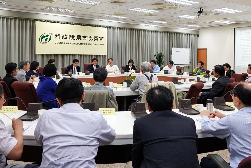 農委會邀請農企業、植保、環保與食安團體、學會代表及4所大學植醫相關科系專家學者,共同與會座談。