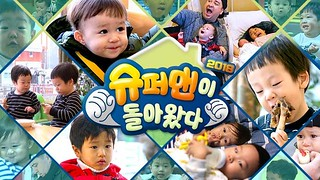 The Return Of Superman Ep.340