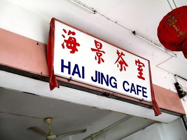Hai Jing Cafe