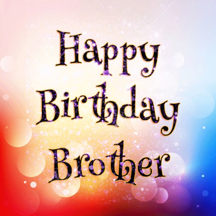 Best Birthday Quotes Bday Wishes For Brother Birthday Qu Flickr Classy Brother Birthday Quotes