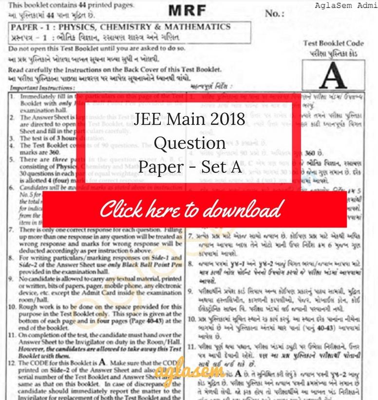 JEE Main 2018 Answer Key Paper 1 Set A