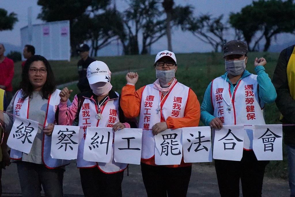 幸福高球場工會和資方凌晨談判破局,宣布將繼續罷工。(攝影:王顥中)