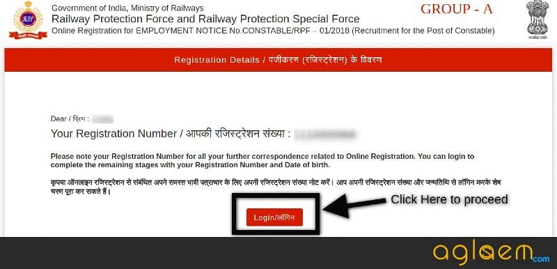 RPF 2018 registration