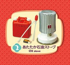 [Vendre] Re-ment, miniatures, accessoires 42344699871_de632ea2ce_m