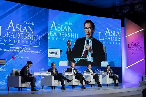 ADBI Dean Yoshino at the Asia Leadership Conference in Seoul | by ADB Institute