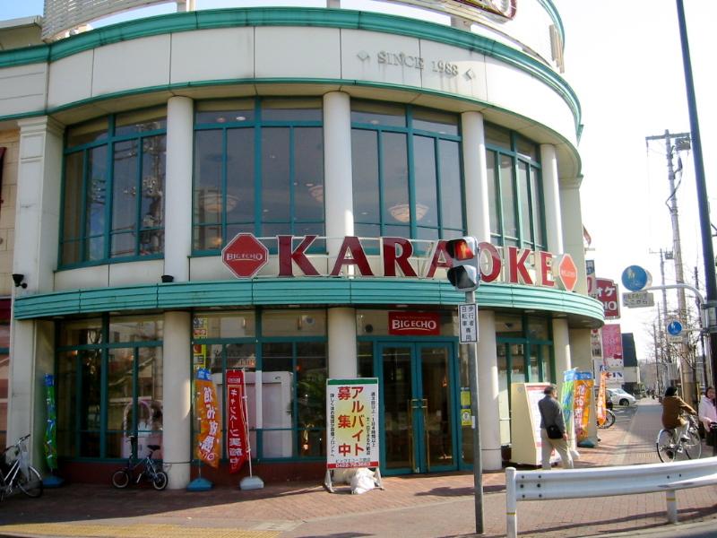 KARAOKE_HALL