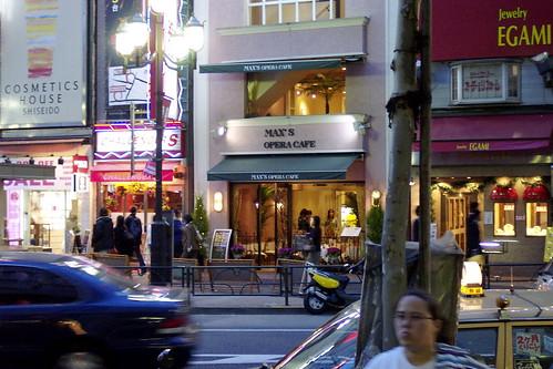 Max S Opera Cafe Stanford Shopping Center Menu