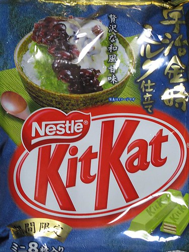 Green Tea Kit Kats | by nepolon