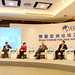 WIPO Director General Takes Part in Bo'ao Forum for Asia Annual Conference
