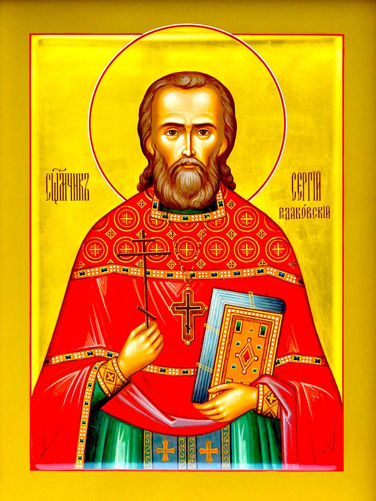 Икона связенномученика Сергия Родаковского.