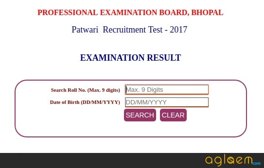 MP Patwari Result 2018: MPPEB Patwari Result Announced; Check at peb.mp.gov.in