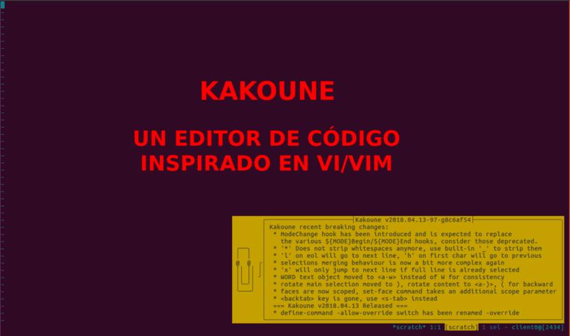 about-kakoune