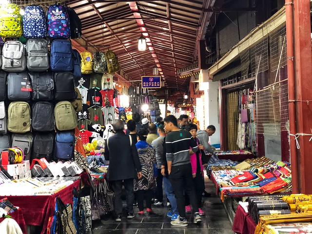 Bazar de Xi'an (China)
