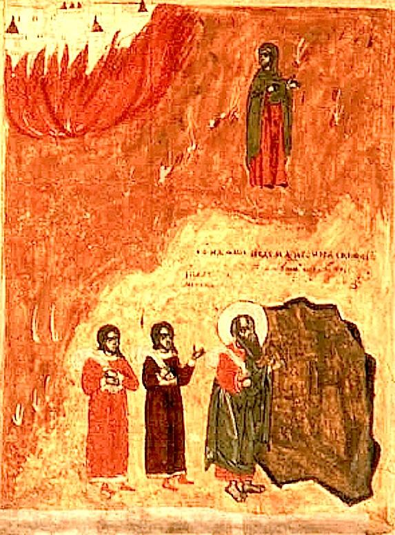 Гибель Содома.