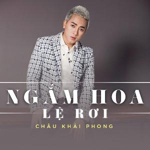 Châu Khải Phong – Ngắm Hoa Lệ Rơi – iTunes AAC M4A – Single