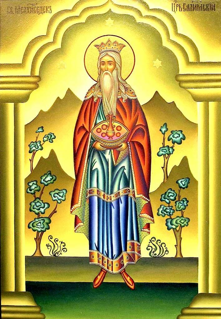 Мелхиседек, царь Салимский.