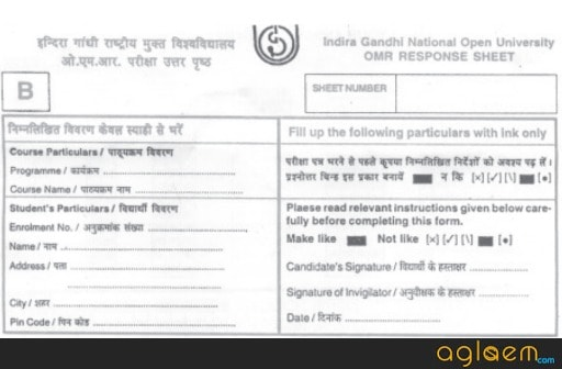 IGNOU OPENMAT 2019 Admit Card / Hall Ticket (XLIV, XLV) download at ignou.ac.in - Releasing in August 2018  %Post Title, %Post Category, AglaSem