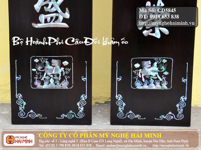 Hoanh Phi Cau Doi kham oc do go mynghehaiminh CD5845g