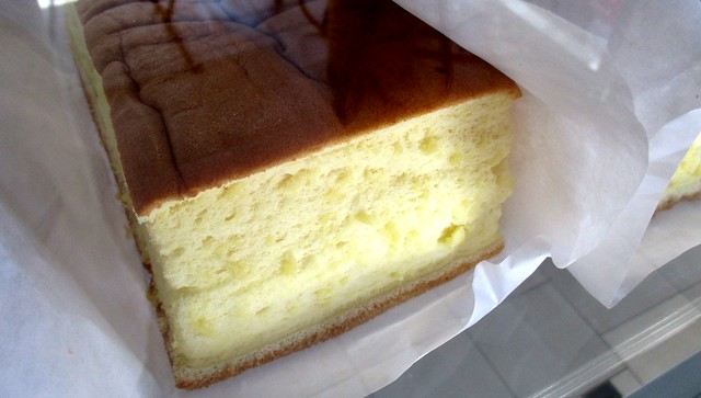 My Bistro Taiwanese egg cake
