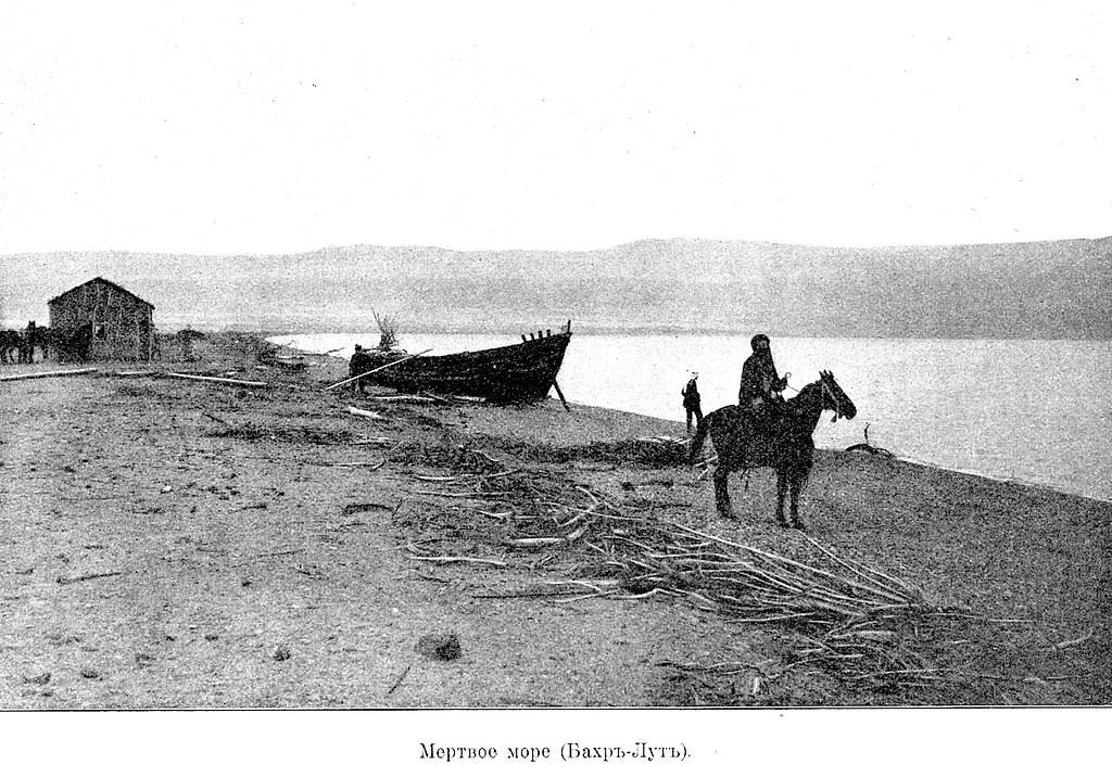 Изображение 86: Мёртвое море (Бахр-Лут).