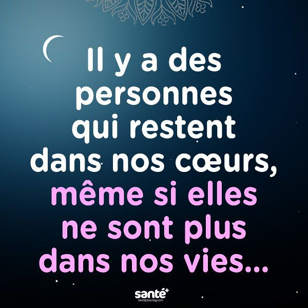 Citations Sur Les Mamans Citations Vie Amour Couple
