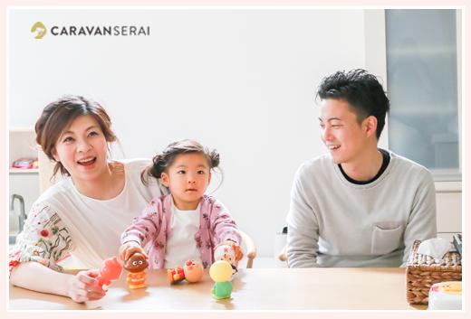プロカメラマンが撮る自宅での家族写真(愛知県日進市)