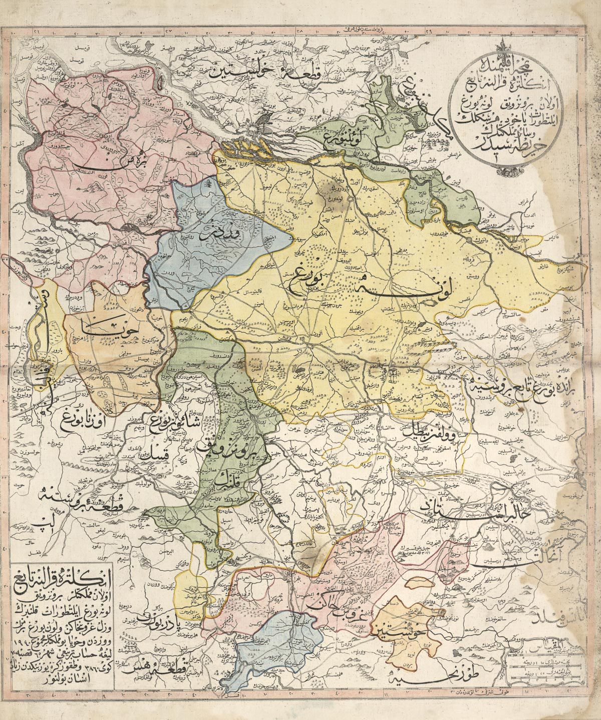 Germany (1803)