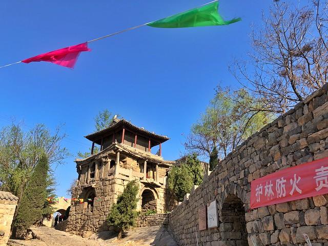 Yujia, la aldea de piedra