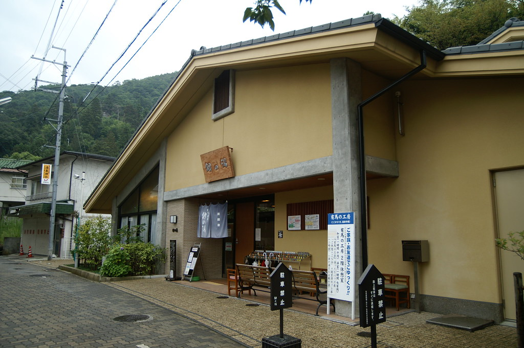 "Public Bathhouse ""Gin-no Yu"""