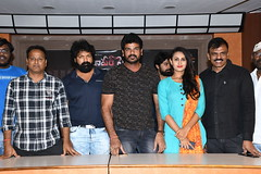 Super Sketch Movie Pressmeet Stills