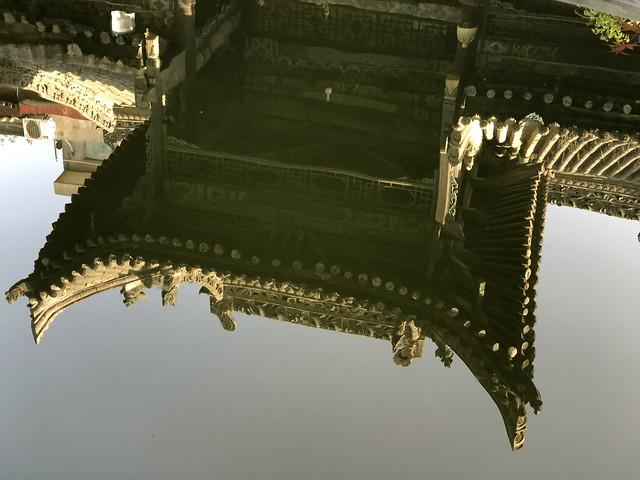 Reflejo de la gran mezquita de Xi'an (China)