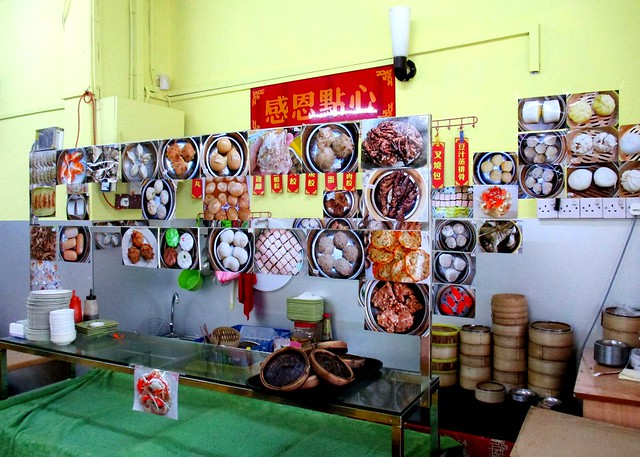 Dim sum stall at Ah Sian New Cafe
