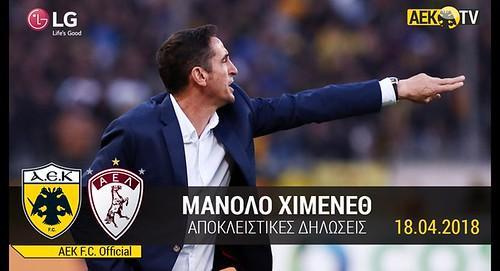 """AionSur 40800298535_5f44f1a1b3_d Jiménez: """"La primera negociación será con el AEK...a no ser que el Sevilla me necesite"""" Deportes Fútbol"""