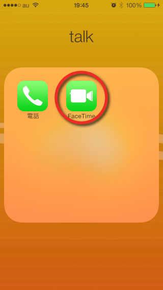 FaceTimeアプリ