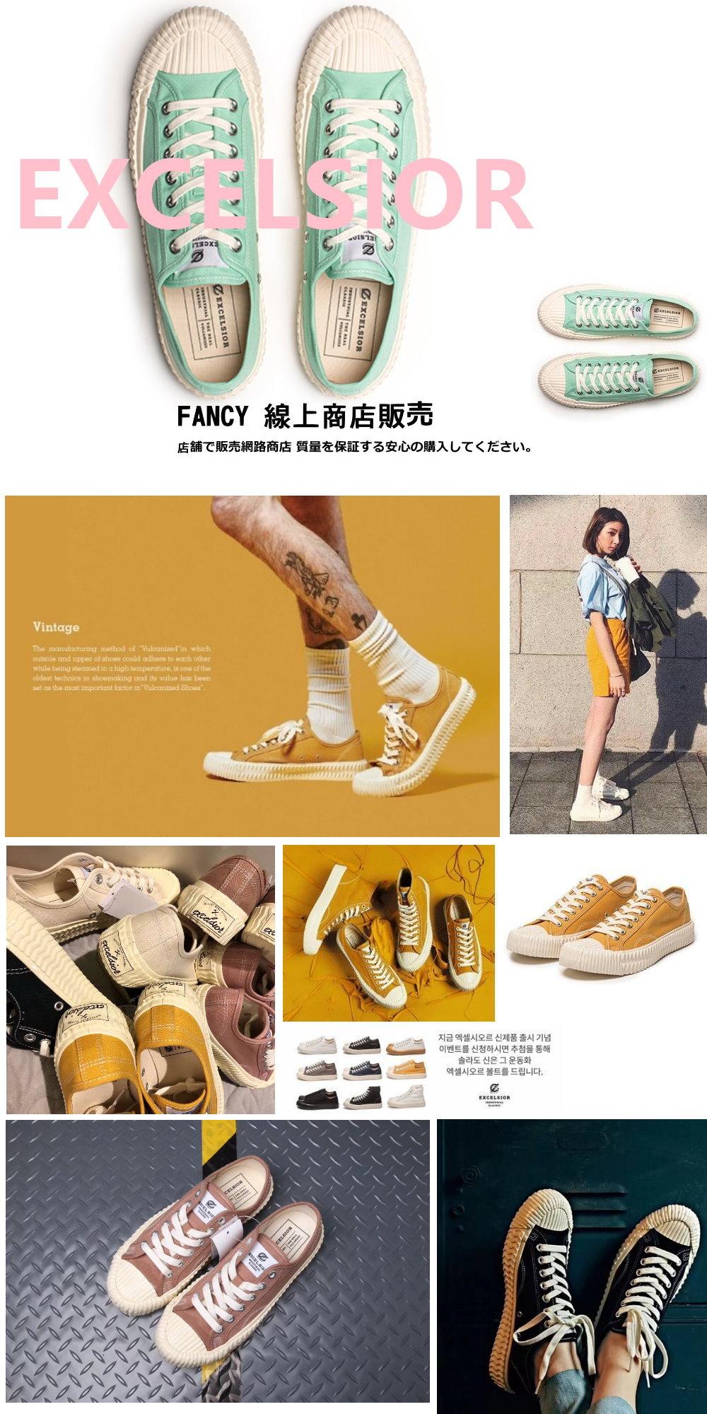 FANCY 線上販売- Yahoo奇摩拍賣 45b35b6dd27f