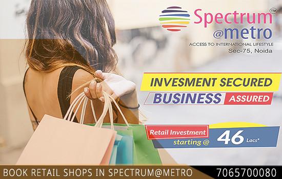 98983c7cbb3d8 ... spectrummetronoida75 Office Space Retail Shop Spectrum Metro In Sector  75 Noida   by spectrummetronoida75