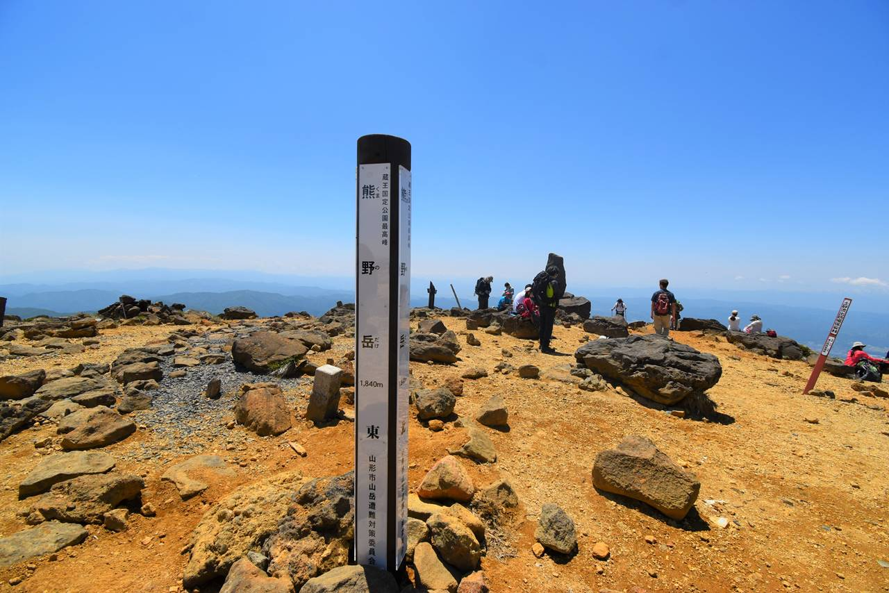 蔵王連峰・熊野岳山頂の標識